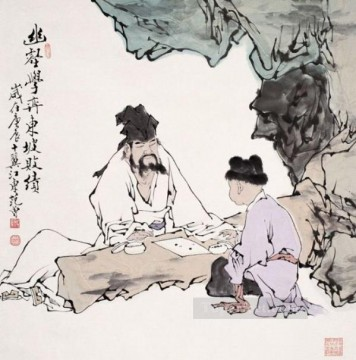 Chinese Painting - Fangzeng play chess old Chinese