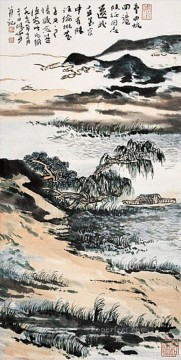 Lu Yanshao 2 old Chinese Oil Paintings