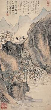 Lu Yanshao 8 old Chinese Oil Paintings