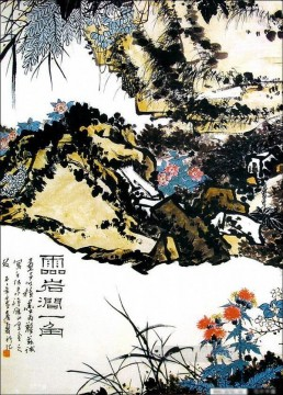 Chinese Painting - Pan tianshou mountains old Chinese