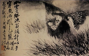 Shitao old water in the grass 1699 antique Chinese Oil Paintings