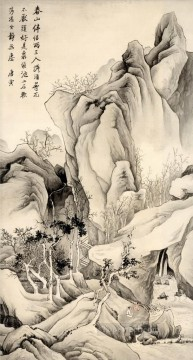 Chinese Painting - Tang yin in mountain antique Chinese