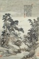 Wanghui songs of plum in summer antique Chinese