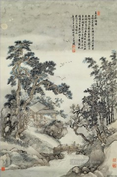 Wanghui songs of plum in summer antique Chinese Oil Paintings