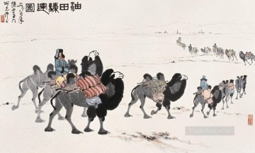 Chinese Painting - Wu zuoren camels in desert antique Chinese