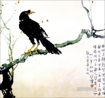 antique Canvas - Xu Beihong eagle antique Chinese
