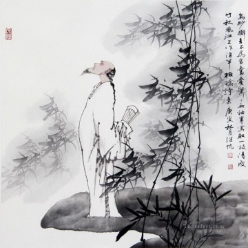Zhen banqiao Chinse bamboo 4 Decor Art