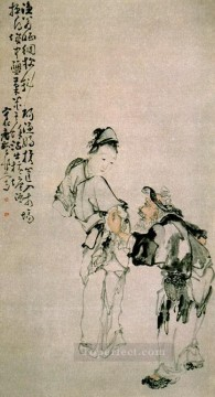 Traditional Chinese Art Painting - fisherman and fisherwoman Huang Shen traditional Chinese