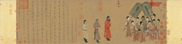 going to court yan liben traditional Chinese Oil Paintings