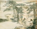 qian xuan assistants of emperor old Chinese