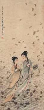 Leaves Art Painting - two ladies in falling leaves Fu Baoshi traditional Chinese