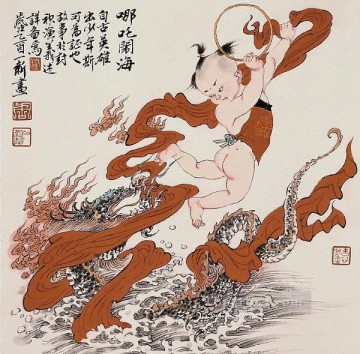 Chinese Painting - Zhou Yixin 13 antique Chinese