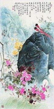 Ma linzhang 4 antique Chinese Oil Paintings