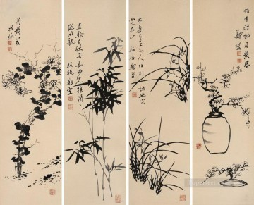 Zhen banqiao Chinse bamboo 1 Decor Art