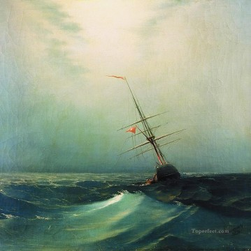 wave Art - at night blue wave 1876 Romantic Ivan Aivazovsky Russian