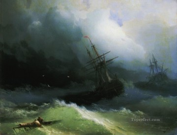 ships in the stormy sea 1866 Romantic Ivan Aivazovsky Russian Oil Paintings