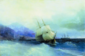 trebizond from the sea 1875 Romantic Ivan Aivazovsky Russian Oil Paintings