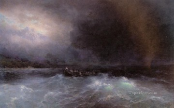 seascape Canvas - Ship At Sea seascape Ivan Aivazovsky