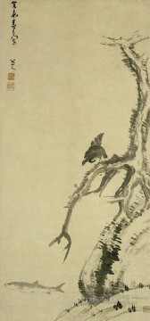 china - mynah bird on an old tree 1703 old China ink