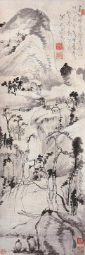 china - landscape juran style old China ink