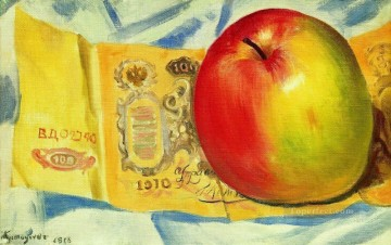 apple and the hundred ruble note 1916 Boris Mikhailovich Kustodiev Oil Paintings