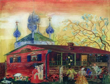 shostakovich museum of art Boris Mikhailovich Kustodiev Oil Paintings