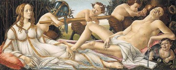 Botticelli Canvas - Venus and Mars Sandro Botticelli