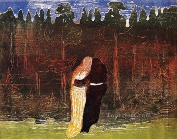 1915 Works - towards the forest ii 1915 Edvard Munch