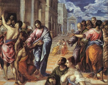 jesus christ Painting - Christ Healing the Blind 1577 Spanish Renaissance El Greco