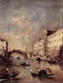Rio dei Mendicanti Venetian School Francesco Guardi