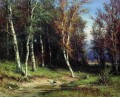 forest before the storm 1872 classical landscape Ivan Ivanovich