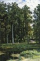 forest road 1897 classical landscape Ivan Ivanovich