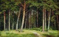 pine forest 1885 classical landscape Ivan Ivanovich