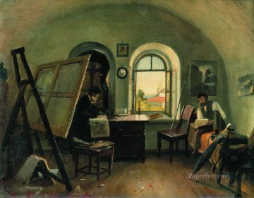Ivan Ivanovich and a guinet in the studio on the island of valaam Oil Paintings