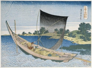 the river tone in the province of kazusa Katsushika Hokusai Ukiyoe Oil Paintings