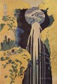 the waterfall of amida behind the kiso road Katsushika Hokusai Ukiyoe