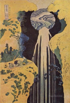 Katsushika Canvas - the waterfall of amida behind the kiso road Katsushika Hokusai Ukiyoe
