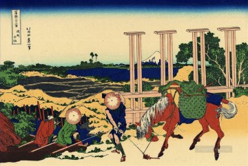 senju in the musachi provimce Katsushika Hokusai Ukiyoe Oil Paintings
