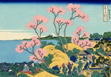 the fuji from gotenyama at shinagawa on the tokaido Katsushika Hokusai Ukiyoe