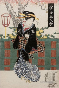 women Painting - no 2 from the series modern versions of the five women t sei gonin onna 1835 Keisai Eisen Ukiyoye