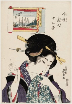 on - otonashis tsukuda shinchi no irifune from the series twelve views of modern beauties imay bijin Keisai Eisen Ukiyoye