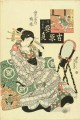 portrait of the courtesan kamoen of ebiya relaxing on folded futon 1825 Keisai Eisen Ukiyoye