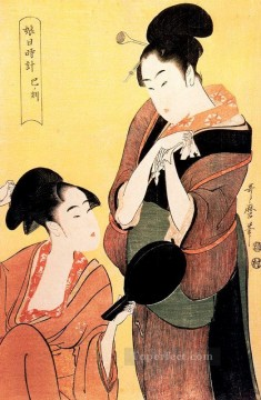 Hour Painting - the hour of the tiger Kitagawa Utamaro Ukiyo e Bijin ga