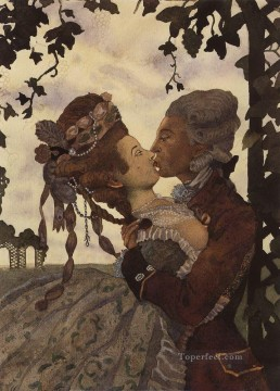 Artworks by 350 Famous Artists Painting - the kiss 1 Konstantin Somov