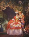 lady and harlequin 1 Konstantin Somov