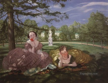 Artworks by 350 Famous Artists Painting - two ladies in the park Konstantin Somov