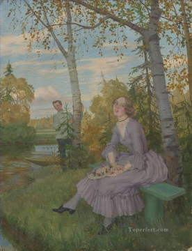 Artworks by 350 Famous Artists Painting - Meeting in the Park Konstantin Somov
