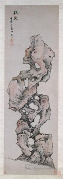 Lan Ying Painting - red friend old China ink