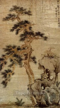 Lan Ying Painting - rocks and reishi old China ink