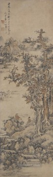 Lan Ying Painting - landscape after dong yuan old China ink